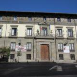 Palacio de Abrantes Instituto Italiano de Cultura (1)