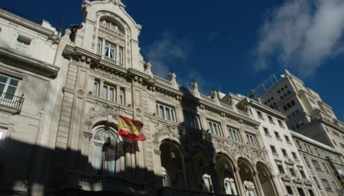 Real Academia de Bellas Artes de San Fernando
