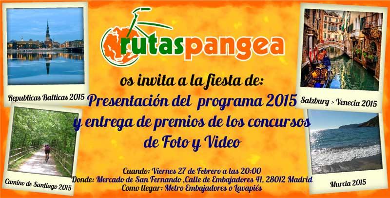 invitacion-pangea-2015